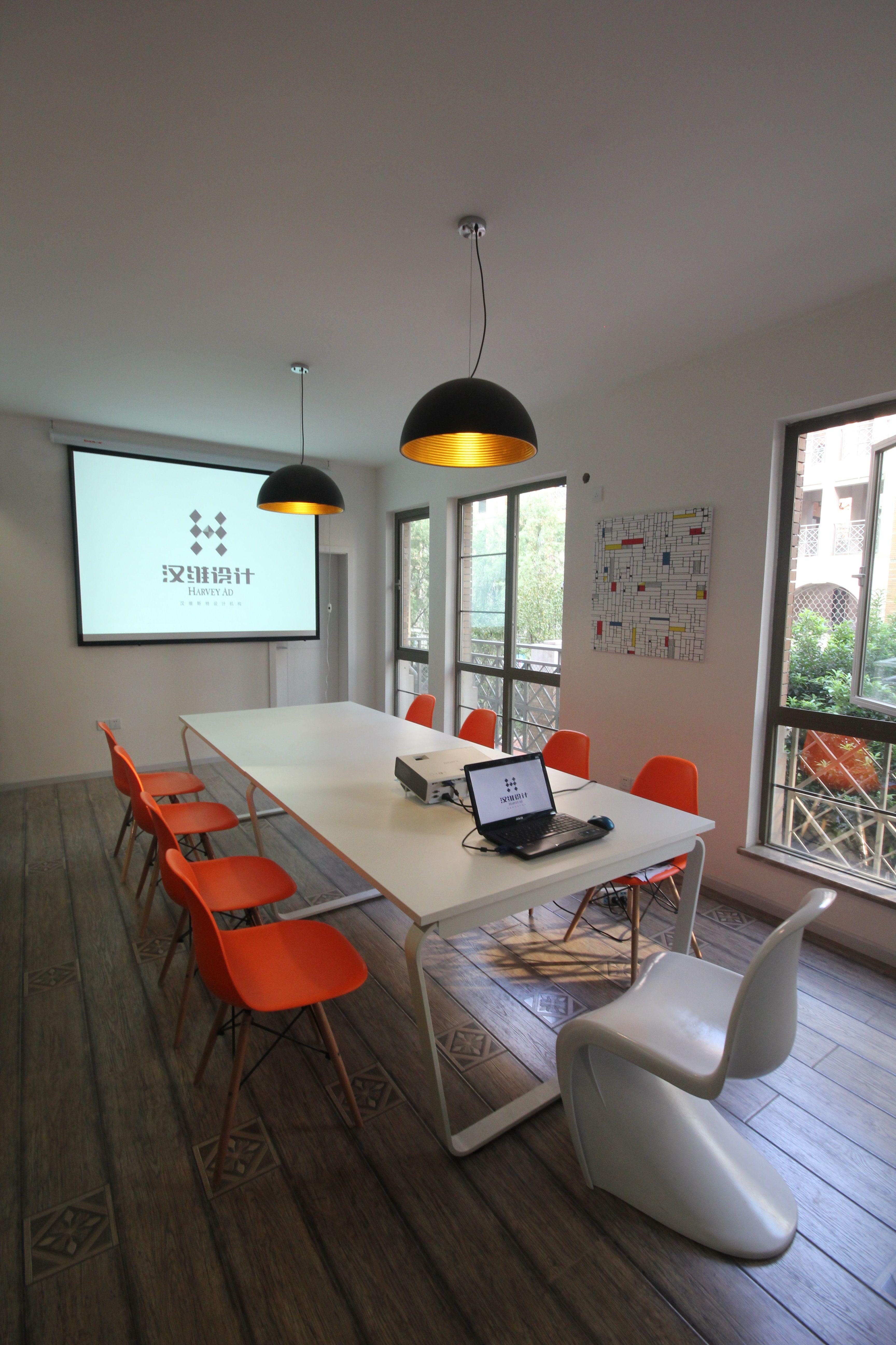汉维设计机构办公室
