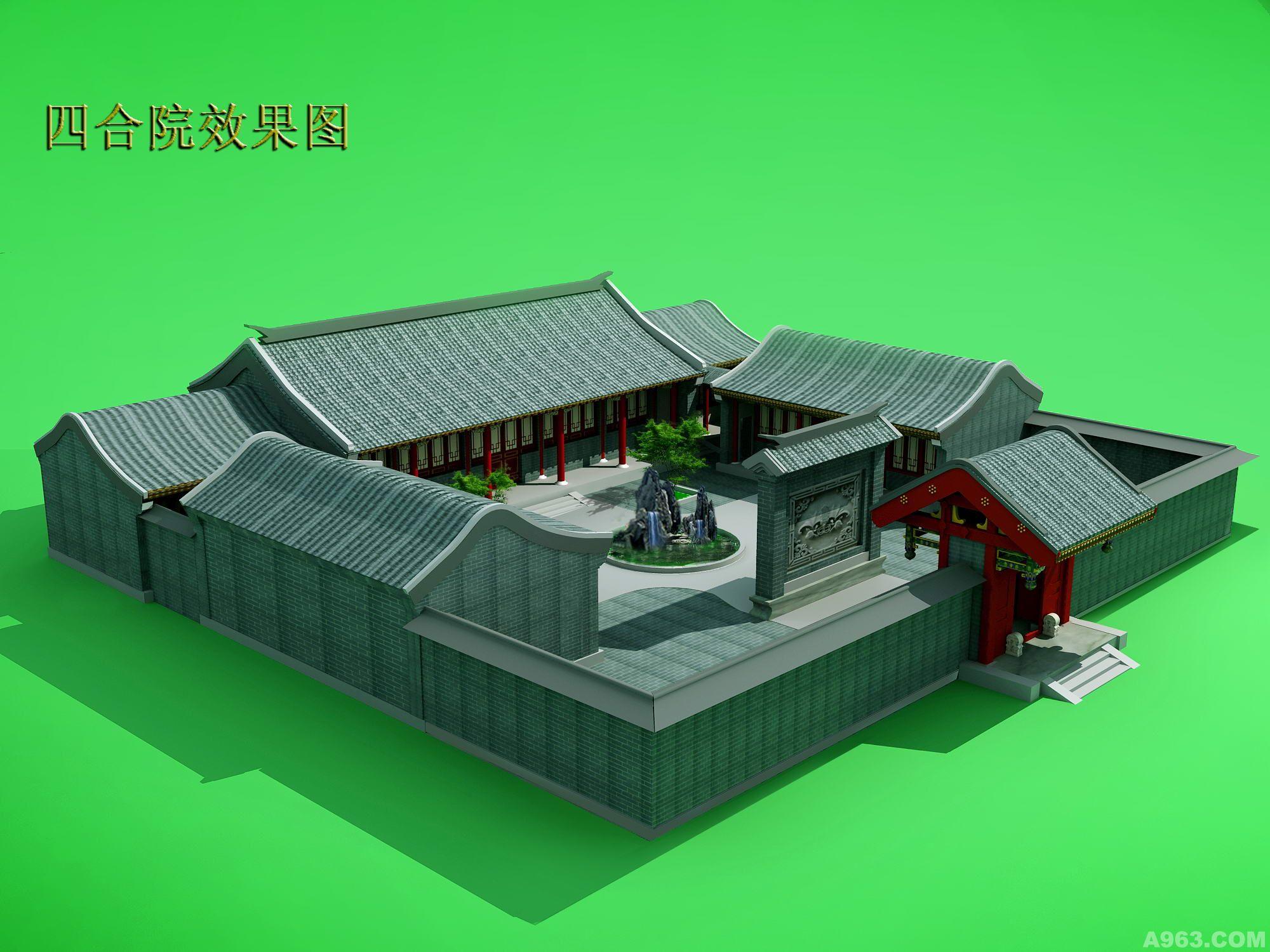農村建筑設計自建房一層中式四合院別墅圖紙 效果圖平面圖立面圖結構
