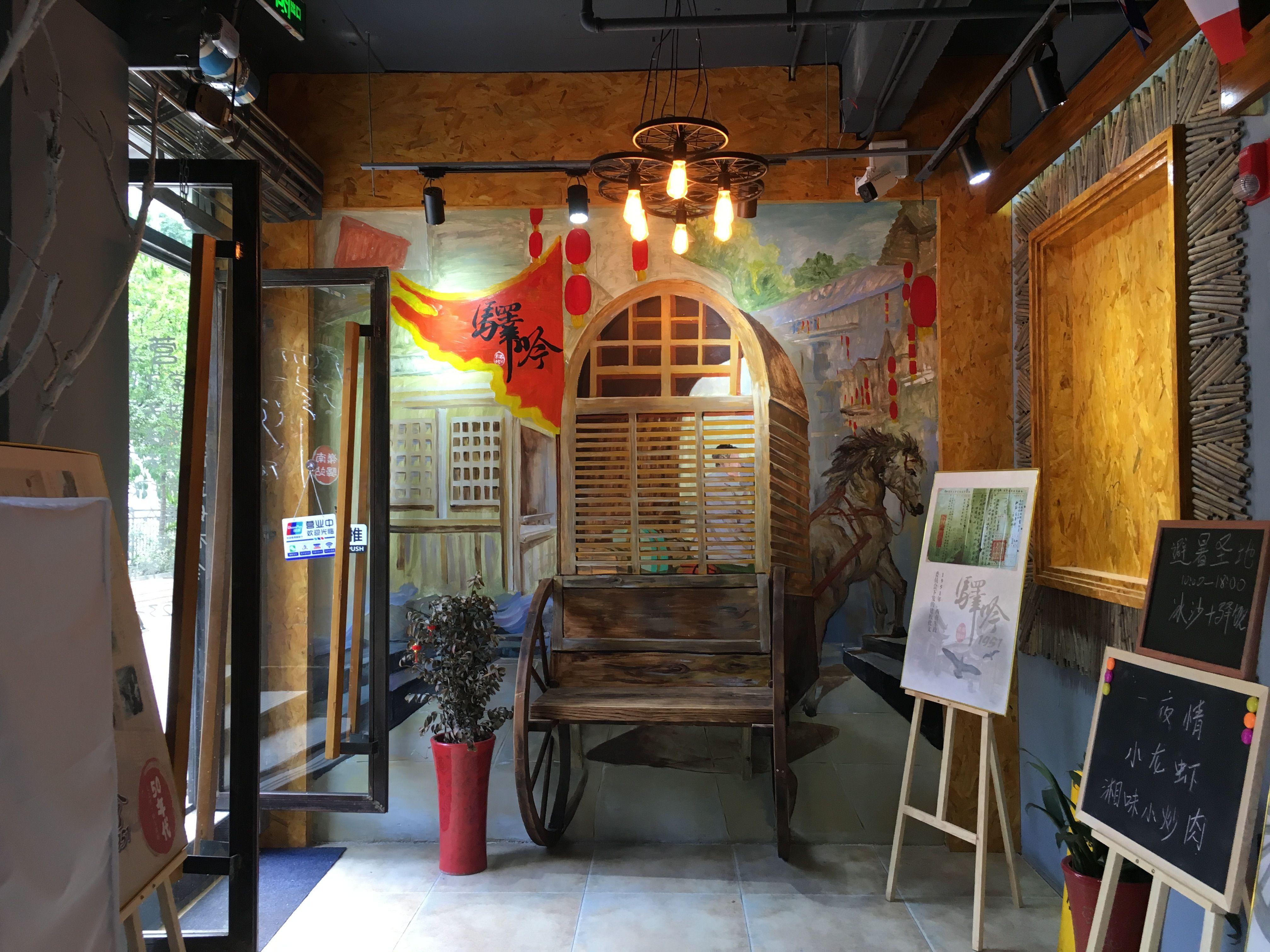 创客会所 - 餐饮空间 - 丁胜设计作品案例